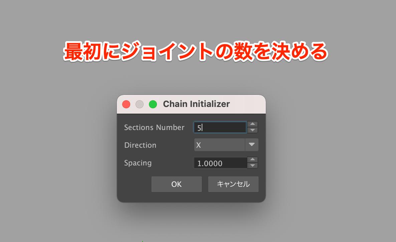 chain_01-003
