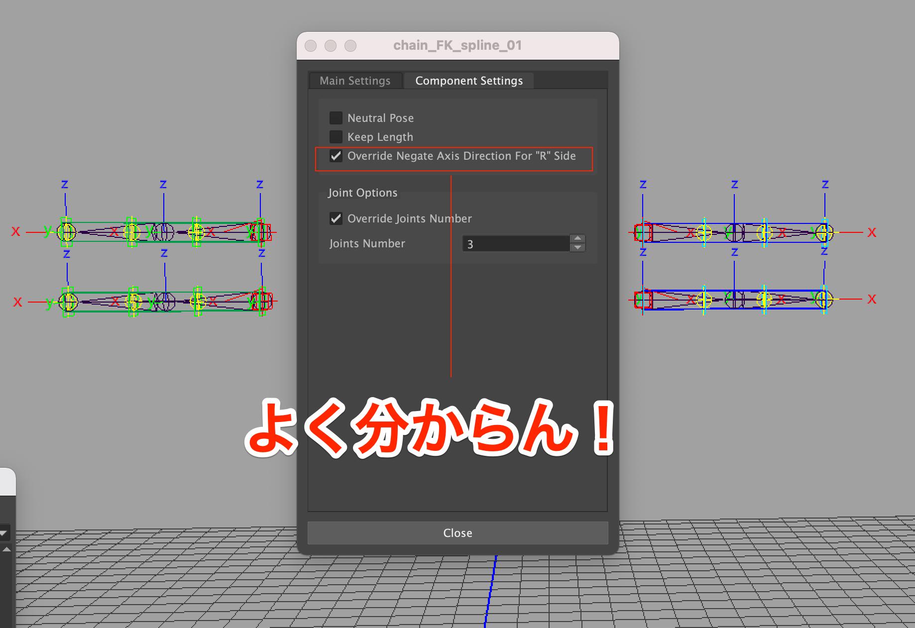 chain_FK_spline_01-004